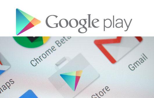 Google Play Android Market Uygulaması